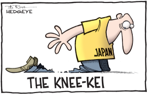 Nikkei_cartoon_04.08.2016_normal